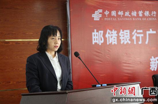 图为邮储银行广西区分行党委委员、副行长梁玉锦介绍有关情况