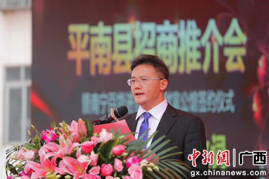南宁百货大楼股份公司总经理覃耀杯致辞