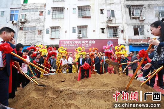 茂源财富公馆项目开工奠基仪式。