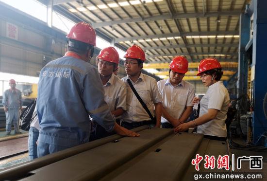 柳钢推动高质量发展 聚焦品牌建设