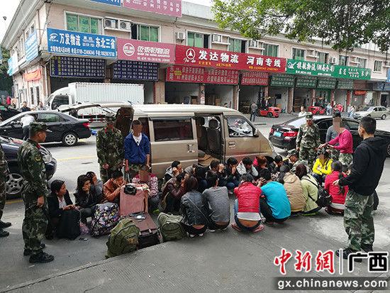 边防官兵在广东抓获偷渡人员