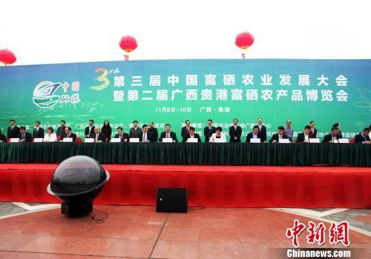 """广西贵港打造中国生态富硒港 农民致富有""""硒""""望"""