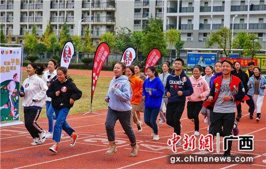 桂林旅游学院的同学们开始第一次跑步打卡