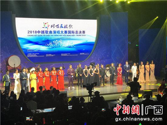 图为2018中越歌曲演唱大赛国际总决赛比赛现场。 廖敏佳 摄