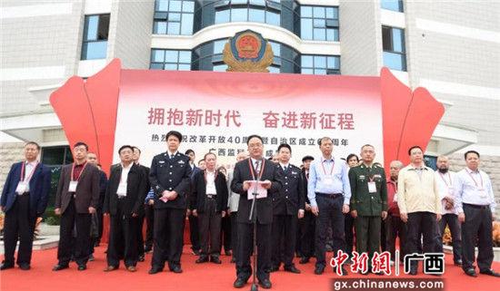 图为广西监狱工作成果展开幕式。