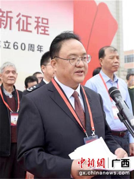 图为广西壮族自治区司法厅厅长雷震讲话。