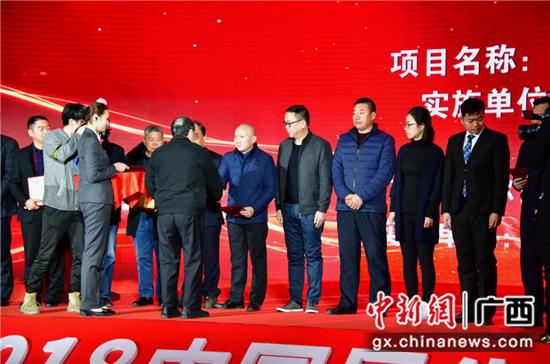 第十届全国人大常委会副委员长蒋正华为广西获奖 代表颁奖