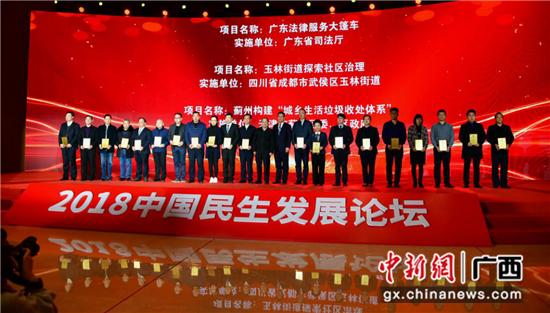 蒋正华、刘晓峰与获奖代表合影