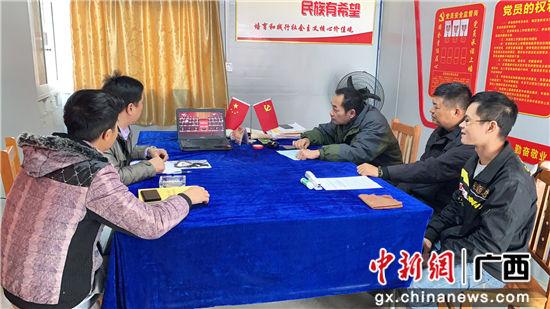 广西建工冶建老虎山项目党支部收听收看庆祝大会现场