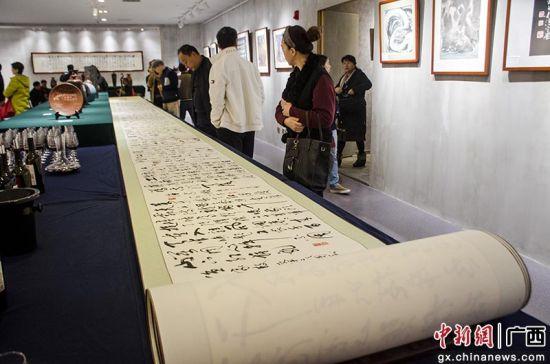 帅立国书法作品100米长卷《毛泽东诗词》