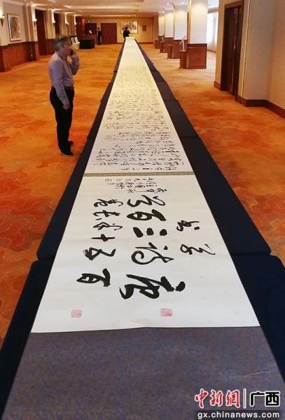 帅立国书法作品150米长卷《唐诗三百首》