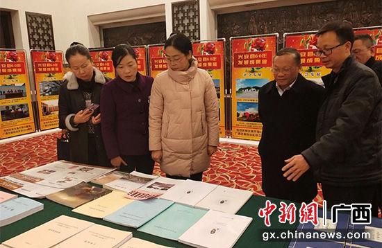 桂林全市宣傳思想工作現場會在興安縣召開