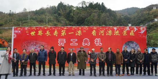 广西东兰生态休闲旅游项目加速发展