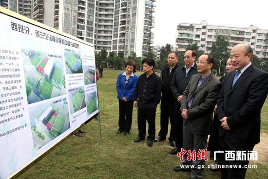 西班牙、荷兰足球青训学校中国分校项目在南宁开工