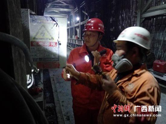 中铁隧道云南事故_通讯:雪山深处的安全卫士--中新网广西新闻