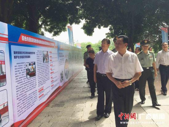 广西启动《反恐怖主义法》主题宣传月活动