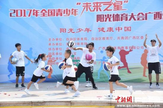 图为启动仪式上,青少年代表表演花式篮球.图片