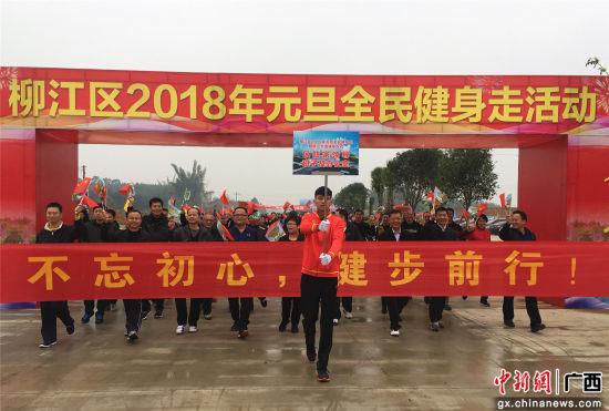 柳州市2018年人口-广西柳州市柳江大道正式通车
