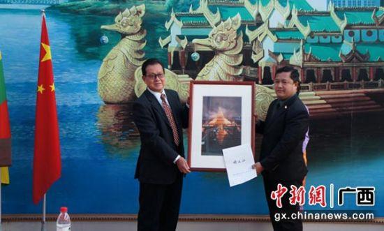 缅甸驻南宁总领馆向多位中国艺术家颁发荣誉证