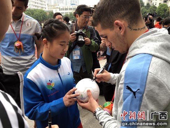 """南宁举行""""中国杯""""国际足球锦标赛青少年足球交流活动"""