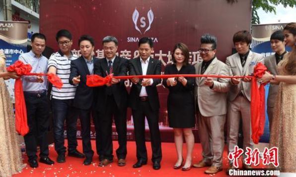 台湾地区企业注资逾1亿美元瞄准柬房产业