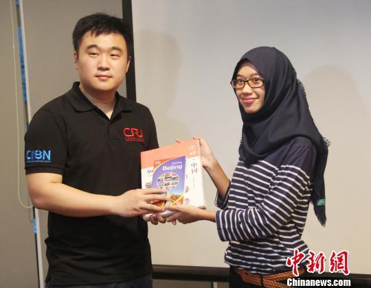 中印尼文双语图书《带你游北京》雅加达首发