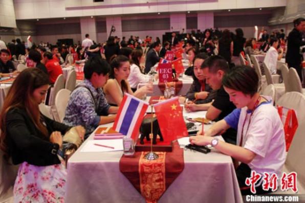 中泰机构举办泰国跨境投资与贸易洽谈会