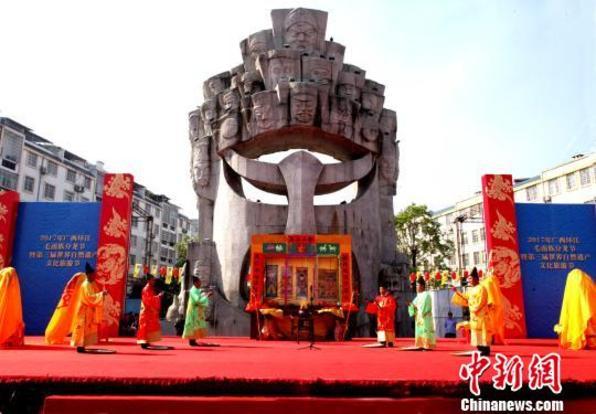 """广西环江分龙节与世遗""""联姻"""" 展现神秘毛南风情"""