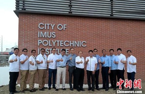 菲律宾华商巨资捐建职业技术学院 回馈当地