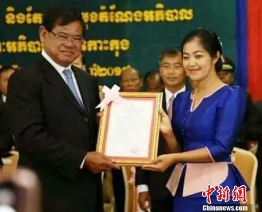 柬埔寨首位女省长走马上任年仅27岁 已定好未来目标