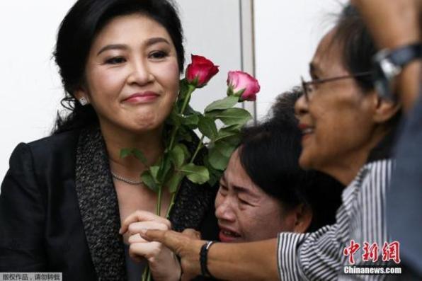 泰国前总理英拉出庭就大米案做结案陈词