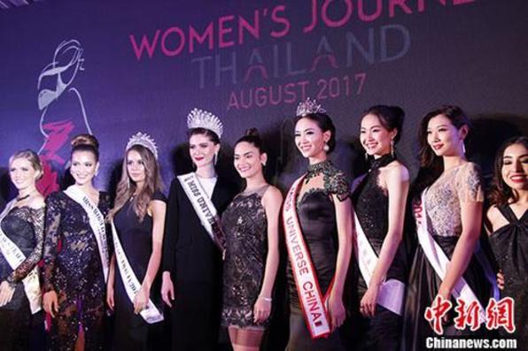 """泰国举办""""女性泰国之旅""""系列活动"""