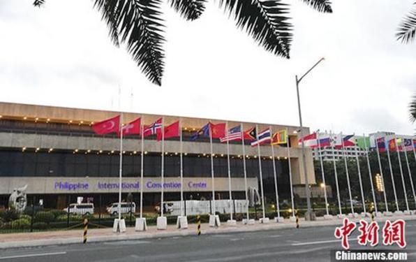 第50届东盟外长系列会议在马尼拉拉开帷幕