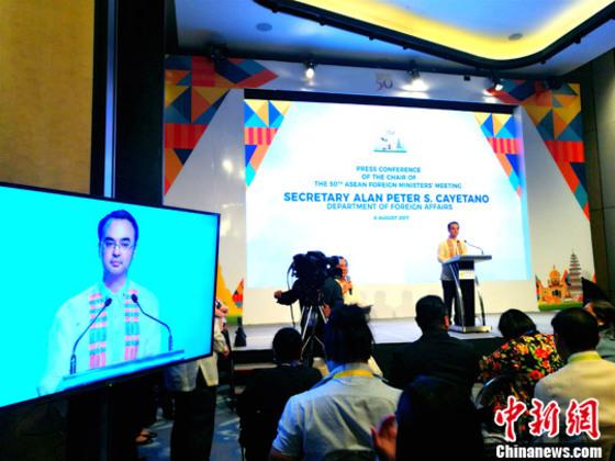 菲外长:南海的和平稳定最为重要 菲不希望南海再起争端