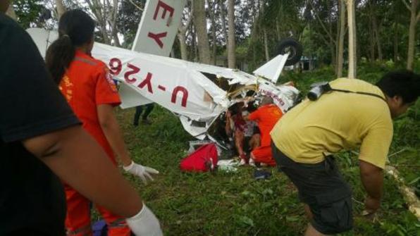 泰国一小型飞机因引擎故障发生坠机事故 2人重伤
