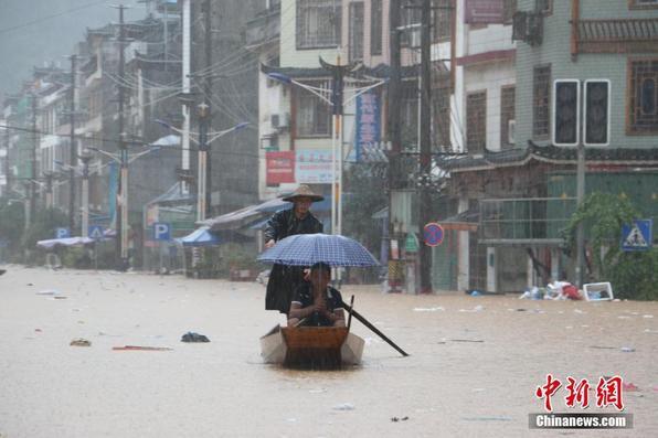 广西发布洪水黄色预警 柳州市融水县县城街道成河