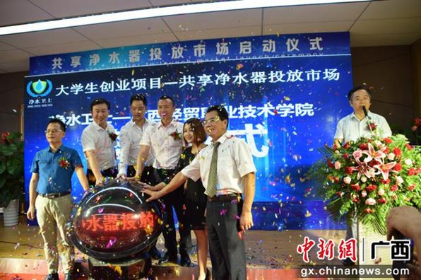 南宁:共享净水器投放市场