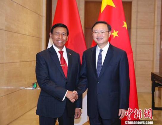 中国和印尼举行副总理级对话机制第六次会议