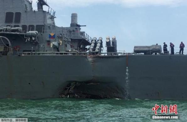 新加坡当局:与美军舰碰撞的商船上无人受伤