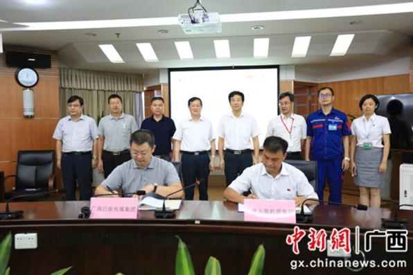 玉柴集团与广西日报传媒集团签署战略合作协议