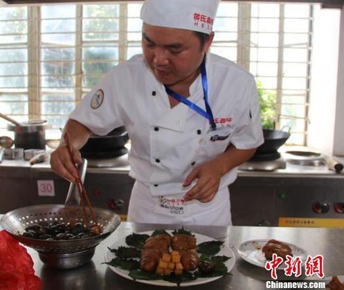 广西201位名厨同台竞技 展现桂系美食魅力