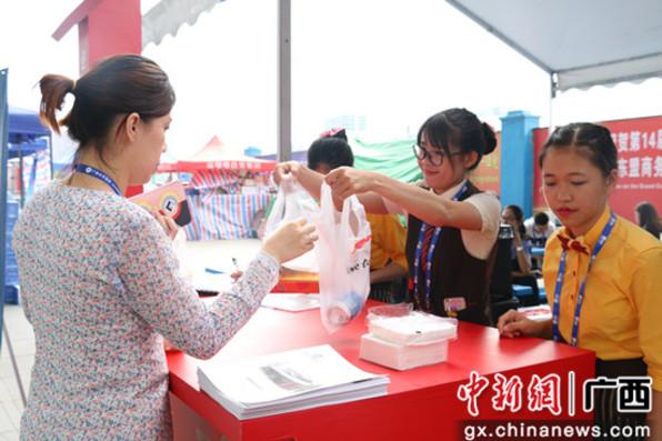 第十四届中国-东盟博览会餐饮服务温馨