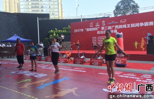 2017年广西跳绳王民间争霸赛总决赛举行