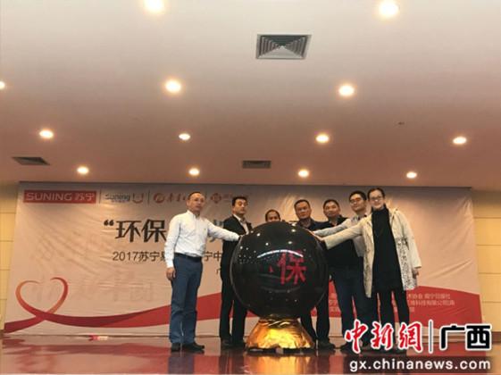 2017南宁中小学生创意设计大赛启动
