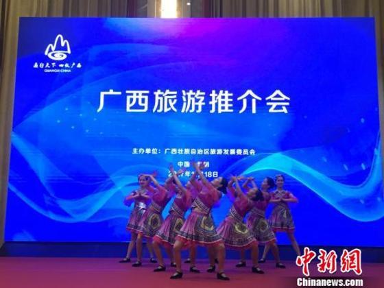广西赴滇推介旅游 冀深化合作抱团发展