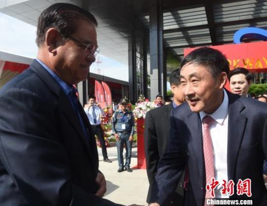 柬埔寨副首相关注在柬中国地产业发展