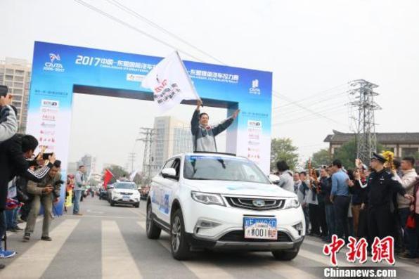 2017中国―东盟国际汽车拉力赛开战 首次跨东盟十国