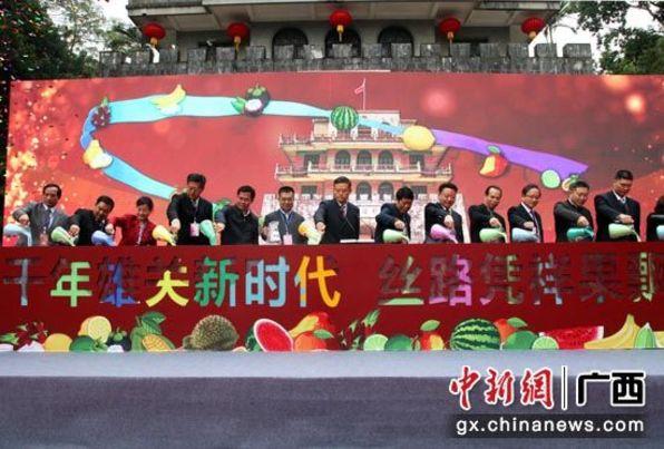 广西・凭祥中越边关旅游节暨第25届中越商交会开幕