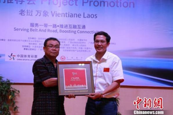 中国―东盟汽车国际拉力赛走访老挝万象 互推旅游资源