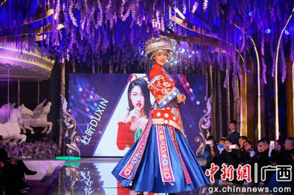 广西成立旅游时尚品牌联盟 推动旅游文化多元发展